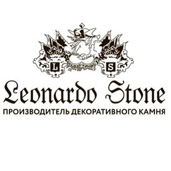 Леонардо Стоун