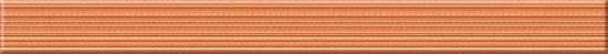 Cersanit (Cherry) (SU7H421) спецэлемент стеклянный: Sunrise, 4x44