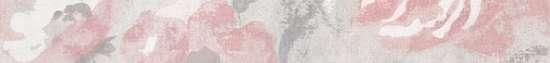 Cersanit (Navi) (NV1J071DT) бордюр: Navi, розовый, 5x44