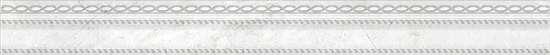 Cersanit A-DA1L521\D Бордюр керамический. Dallas Светло- серый. 60*6