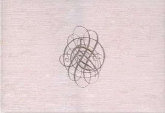Керамин (Пастораль) ПАС3Д40/27.5/П3/13 Декор керамический. Пастораль 3 40*27,5