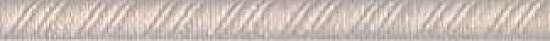 Керамин (Пастораль) ПАС7Б27.5/2/50 Бордюр керамический. Пастораль 7 27,5*2