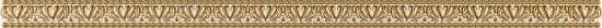 AltaCera Glory Marvie BW0MRV11 Бордюр 600x30