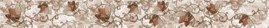 Березакерамика (Анталия) Анталия бежевый 50*5,4 фриз