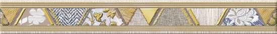 Уралкерамика (Alma Ceramica) Asteria Бордюр настенный (60,7х500х8,5) соты BWU57ATR404