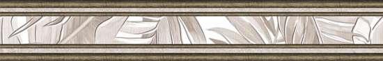 Уралкерамика (Alma Ceramica) Bonita Бордюр настенный (80х500х7,5) BWU54BNT004