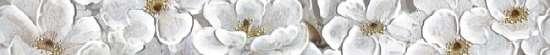 Уралкерамика (Alma Ceramica) Бордюр настенный (60х600х8) Poli цветы BWU60POL007