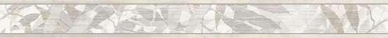 Уралкерамика (Alma Ceramica) Бордюр настенный (60х600х8) Blare BWU60BLA004