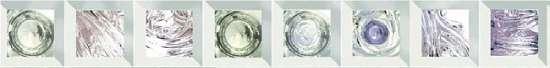 Уралкерамика (Alma Ceramica) Бордюр настенный (60,7х500х8,5) Sirio  BWU57SIR105