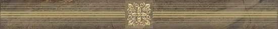 Laparet Royal Бордюр коричневый 6,3х60
