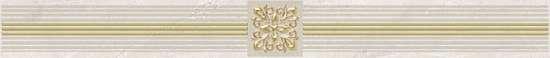 Laparet Royal Бордюр кофейный светлый 6,3х60