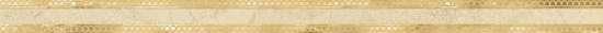 LВ-ceramics (Milanese Design) Бордюр Миланезе дизайн римский крема бежевый 1506-0157  60*3,6