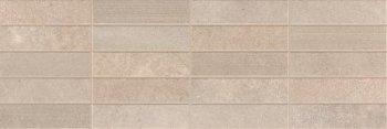 Baldocer Керамическая плитка для стен Pierre Link Taupe Rectificado 40x120