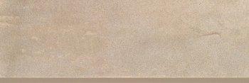 Baldocer Керамическая плитка для стен Quarzite Natural Rectificado 40x120