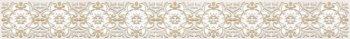 Cersanit (Atria) (AN1J011) бордюр: Atria, бежевый, 5x44