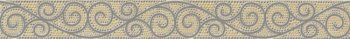 Cersanit (Illusion) (IL1J451) бордюр: Illusion, 5x44