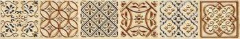 Керамин (Букингем) Бордюр настенный 3 Пэчворк 60*9,8