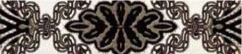 Керамин (Органза) ОРГ5Б27.5/6.2/20 Бордюр керамический. Органза 5 27,5*6,2