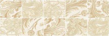 AltaCera Rejina Вставка декоративная Dream DW11DRM11 600*200*9