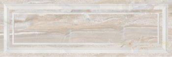 Novacera  NC93008BF. 30x90 NC Royal Cornice Saturato Silver Rettificato керамическая плитка для стен