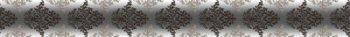 Березакерамика (Бристоль) Бристоль черный 50*5,4 Фриз