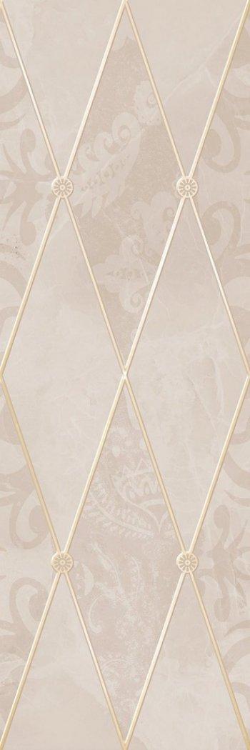 Delacora (Vardo Alteria) Alteria Crema DW15ALT01 Декор 250*750