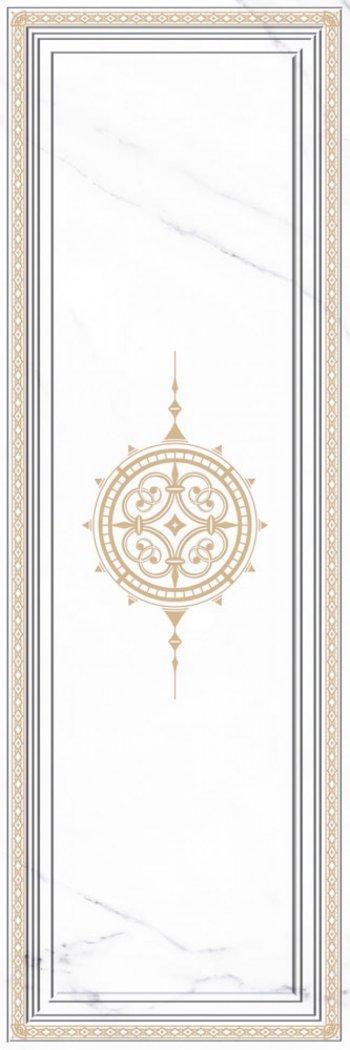 Уралкерамика (Alma Ceramica) Antares Декор настенный (246х740х10) орнамент DWU12ANS80R