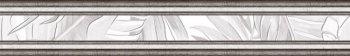 Уралкерамика (Alma Ceramica) Bonita Бордюр настенный (80х500х7,5) BWU54BNT007