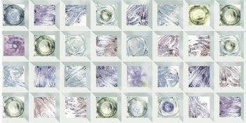 Уралкерамика (Alma Ceramica) Декор настенный (249х500х7,5) Sirio DWU09SIR105