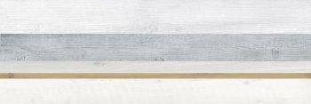 Laparet Step Плитка настенная серый 60025 20х60