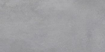 Laparet Depo Плитка настенная серый 34016 25х50