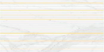 Laparet Olimpus Race Декор белый 25х50