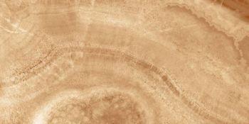 Laparet Prime Плитка настенная оранжевый 34027 25х50