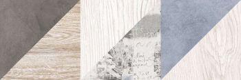 LВ-ceramics (Vestanvind) Плитка облицовочная. Вестанвинд натуральный Декор 1064-0167  60*20