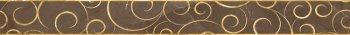 LВ-ceramics (Milanese Design) Бордюр Миланезе дизайн Флорал Марроне коричневый 1506-0158  60*6