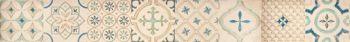 LВ-ceramics (Parisian) Бордюр Парижанка мультиколор Бежевый 1506-0173  60*7,5