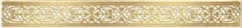 LВ-ceramics (Катар) Бордюр Катар Белый 1502-0577   25*2,8