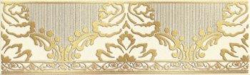 LВ-ceramics (Катар) Бордюр керамический. Катар Белый 1502-0575  25*7,5