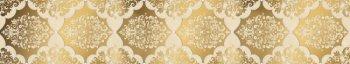 LВ-ceramics (Магриб) Бордюр Магриб 1507-0011  45*7,5